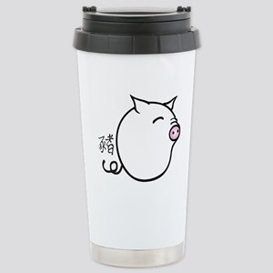 Zodiac-Pig 16 oz Stainless Steel Travel Mug